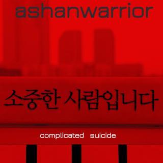 complicated-suicide-2_320x320
